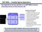 sap hana available special applications