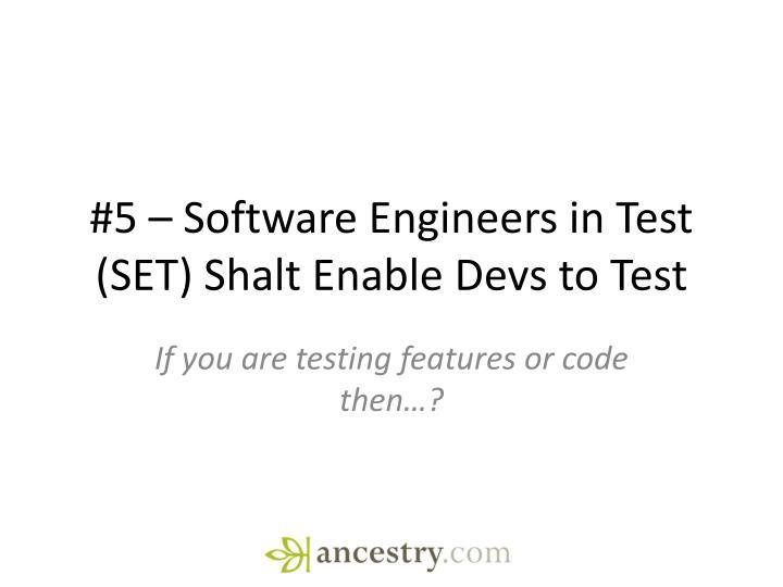 #5 – Software Engineers in Test (SET) Shalt Enable