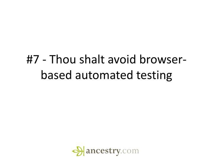 #7 - Thou shalt avoid