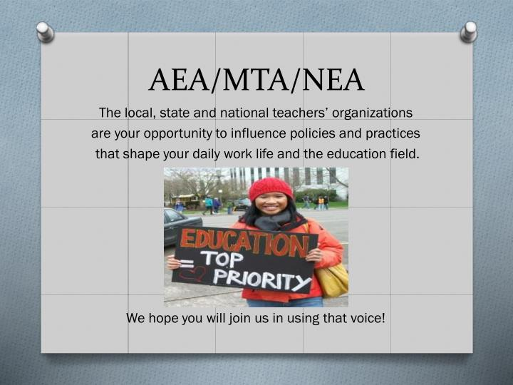 AEA/MTA/NEA
