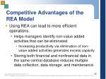 competitive advantages of the rea model