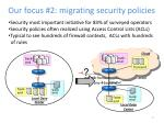 our focus 2 migrating security policies
