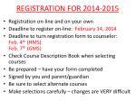 registration for 2014 2015