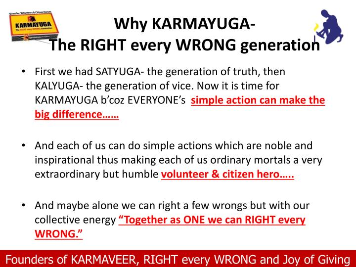 Why KARMAYUGA-