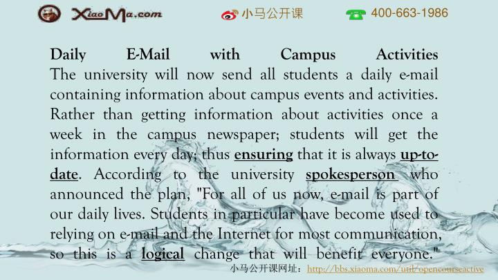 Daily E-Mail with Campus