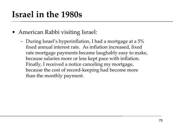 Israel in the 1980s