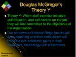 douglas mcgregor s theory y
