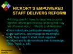 hickory s empowered staff delivers reform