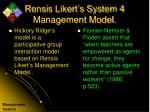 rensis likert s system 4 management model