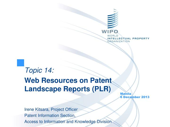 Topic 14 web resources on patent landscape reports plr