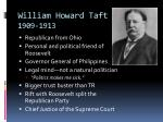 william howard taft 1909 1913