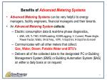 benefits of advanced metering systems