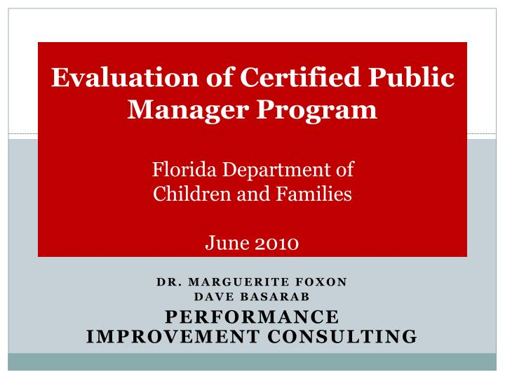Evaluation of Certified Public Manager Program