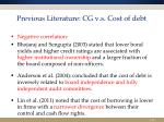 previous literature cg v s cost of debt