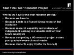 your final year research project