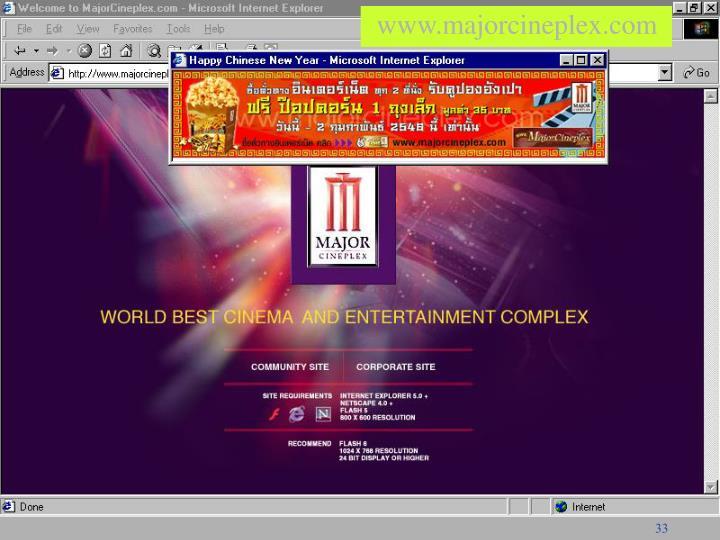 www.majorcineplex.com