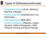 types of software continued