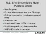 u s epa brownfields multi purpose grant