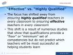 effective vs highly qualified