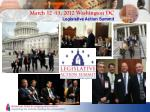 march 12 13 2012 washington dc legislative action summit