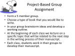 project based group assignment