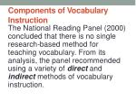 components of vocabulary instruction