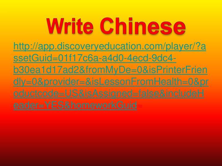 Write Chinese