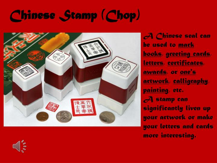 Chinese Stamp (Chop)