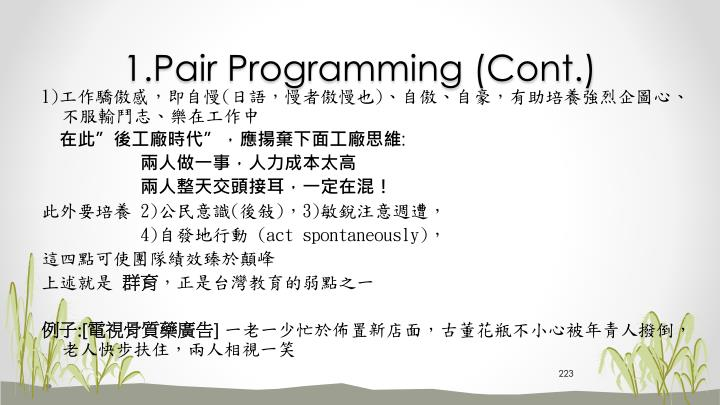 1.Pair Programming (Cont.)