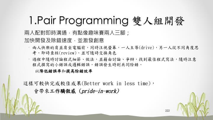 1.Pair Programming