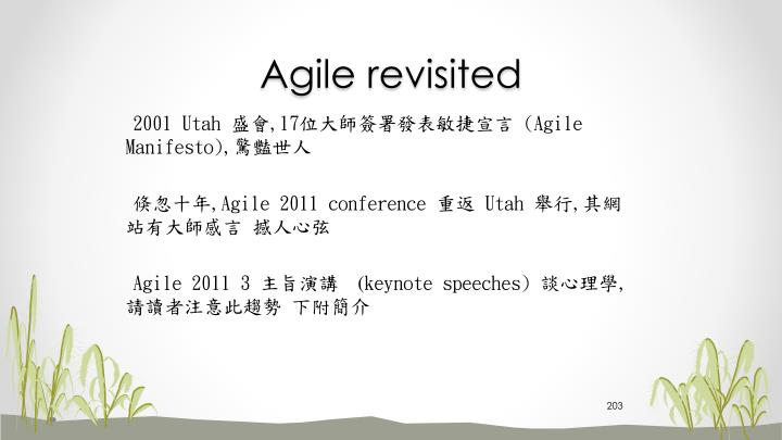 Agile revisited