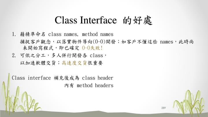 Class Interface
