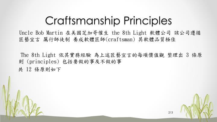 Craftsmanship Principles