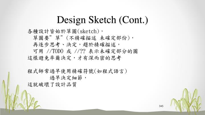 Design Sketch (Cont.)