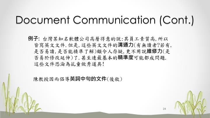 Document Communication (Cont.)