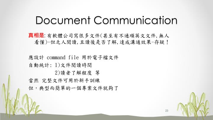 Document Communication