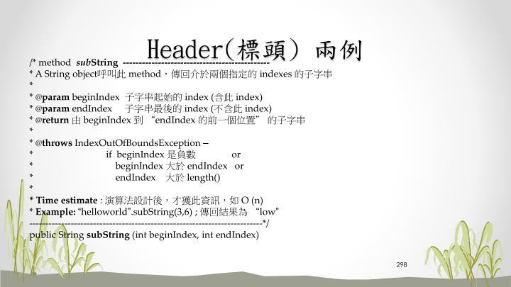 Header(