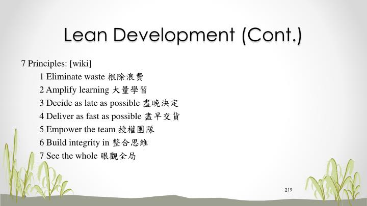 Lean Development (Cont.)