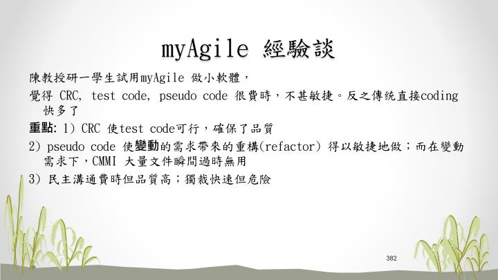 myAgile