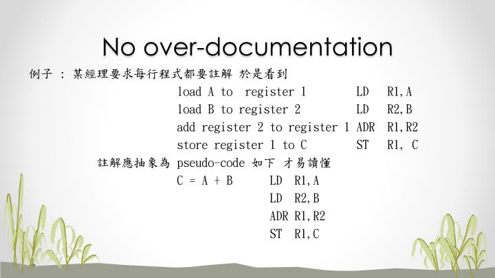 No over-documentation