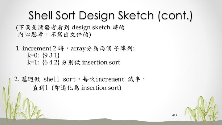 Shell Sort Design Sketch (cont.)