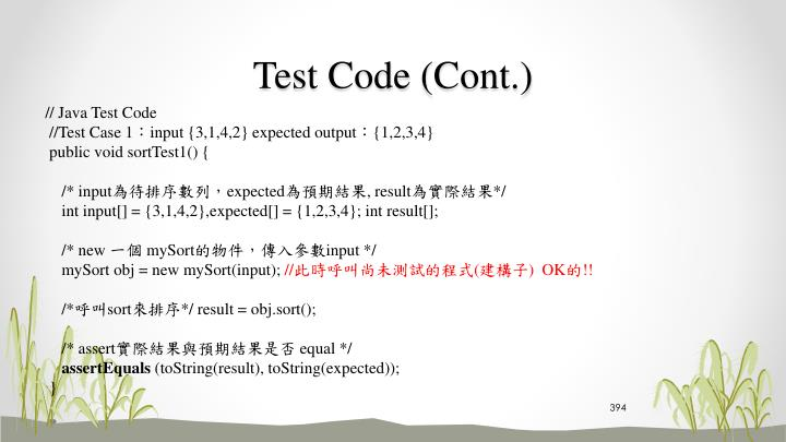 Test Code (Cont.)