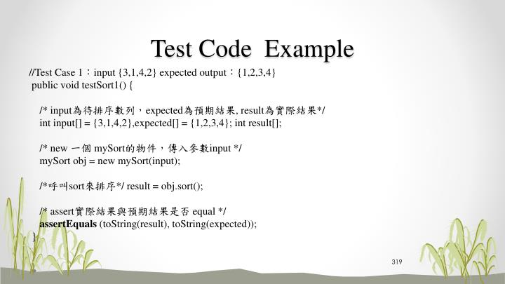 Test Code  Example