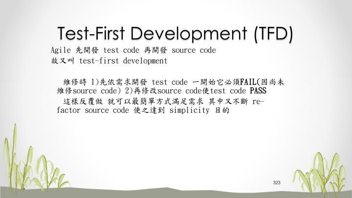 Test-First Development (TFD)