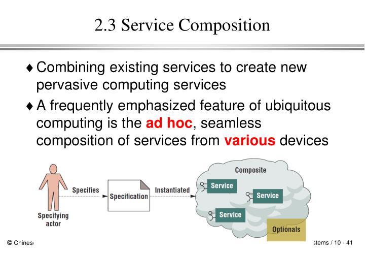 2.3 Service Composition