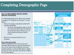 completing demographic page