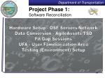 project phase 1 software reconciliation
