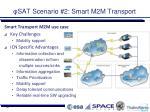 sat scenario 2 smart m2m transport