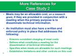 more references for case study 21