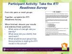 participant activity take the rti readiness survey
